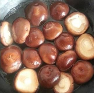 Vegan Abalone Flavored Shiitake Mushroom step1