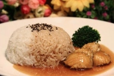 Chinese Simmered Abalone With Rice step6