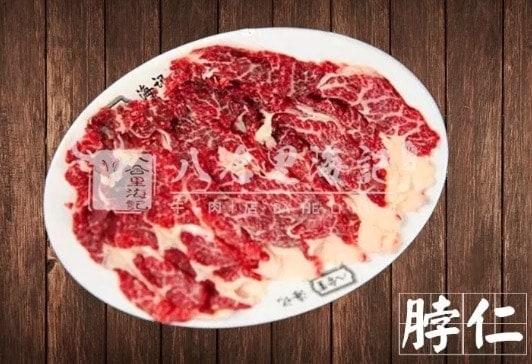Beef Neck Slice