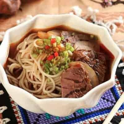 Chinese Lan Zhou Beef Noodle Ramen Recipe