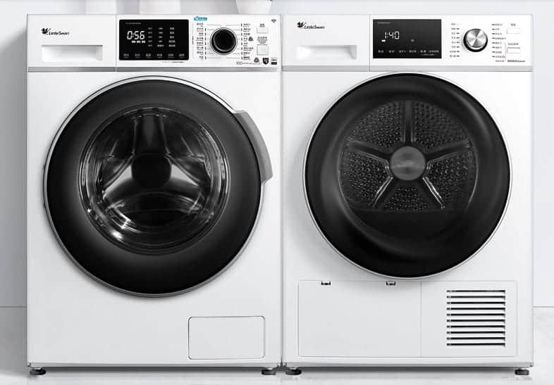 Best Cheap Washer Dryer Sets Price Comparison
