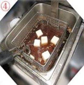 Easy Fried Tofu Recipe step4