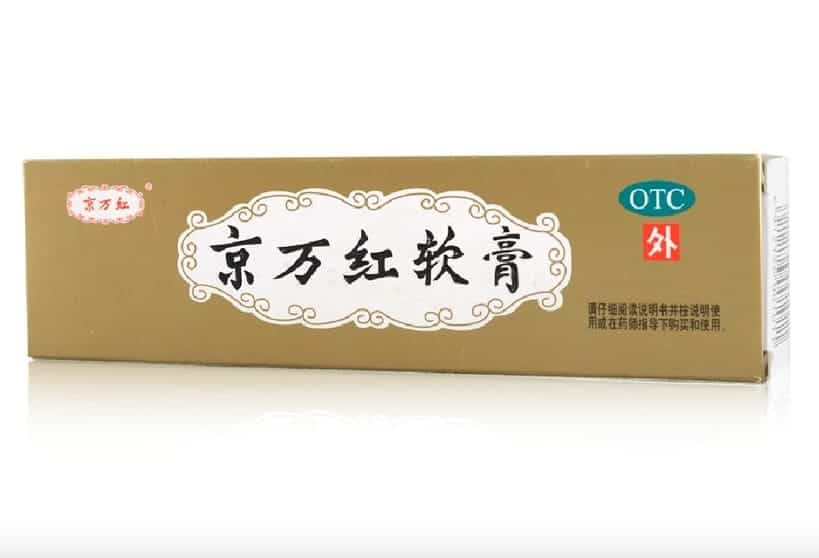 Ching Wan Hung Soothing Herbal Balm Reviews– The Best Herbal Balm For Burns