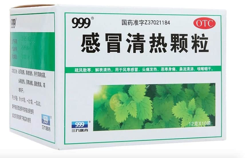 Gan Mao Qingre Granules Reviews – The Best Chinese Herbal Supplement for Cold