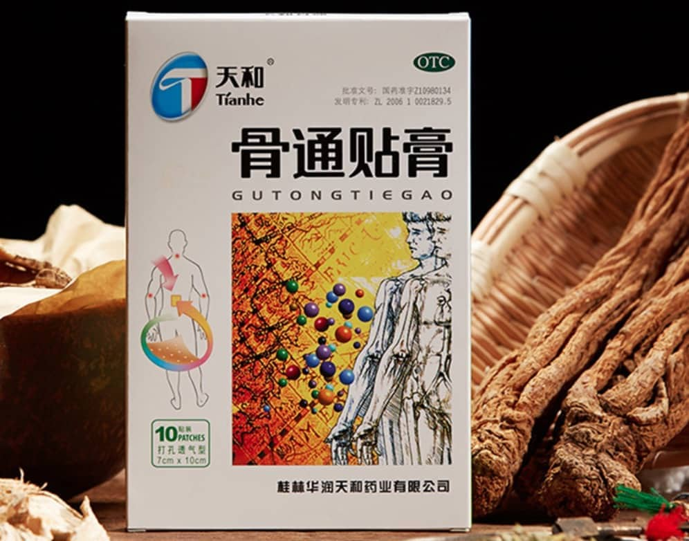Gutong Tiegao Review – The Best Pain Relieving Patch