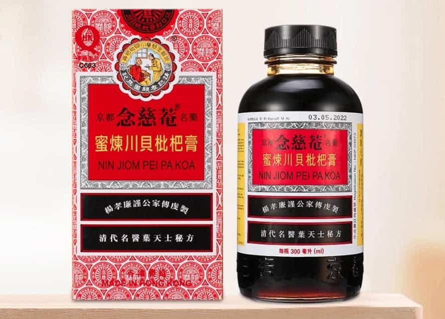 Nin Jiom Pei Pa Koa Review Best Sore Throat Syrup