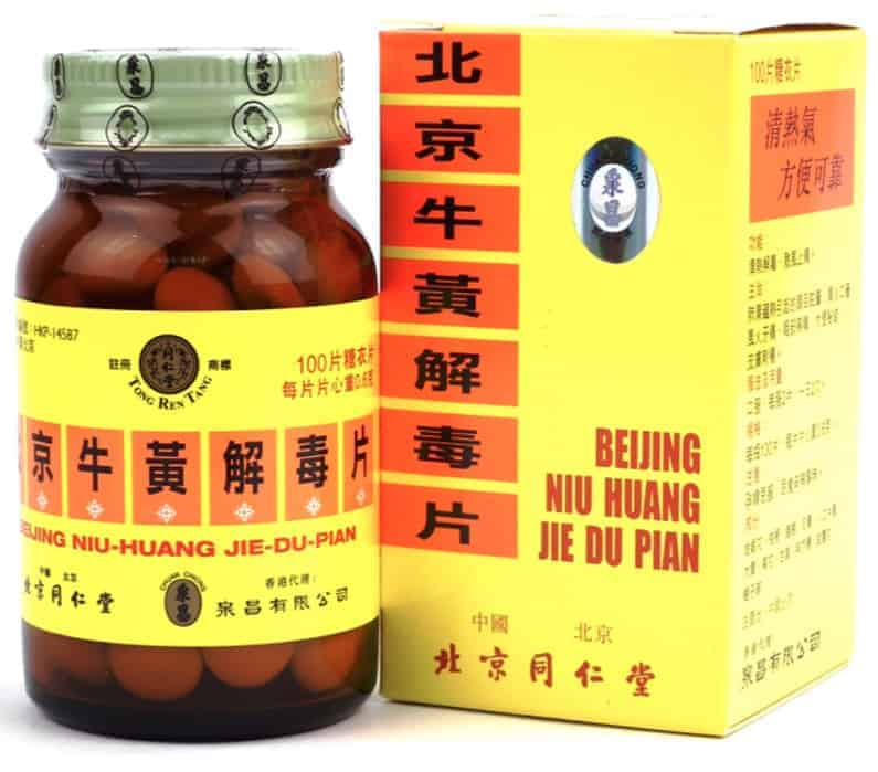 Niu Huang Jie Du Pian Herbal Supplement Reviews