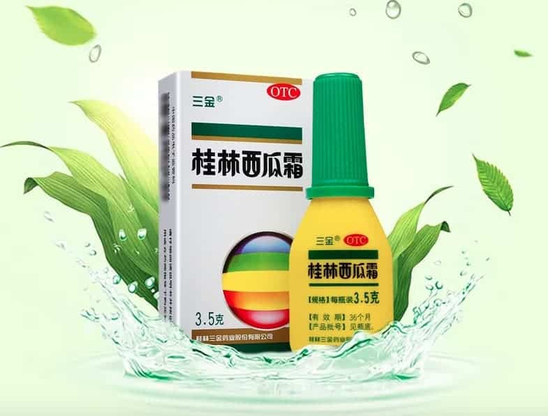 Sanjin Watermelon Frost Spray Reviews Best Mouth Ulcer Treatment