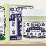 Electric Medicated Balm Reviews–Does It Really Relieve Pain?