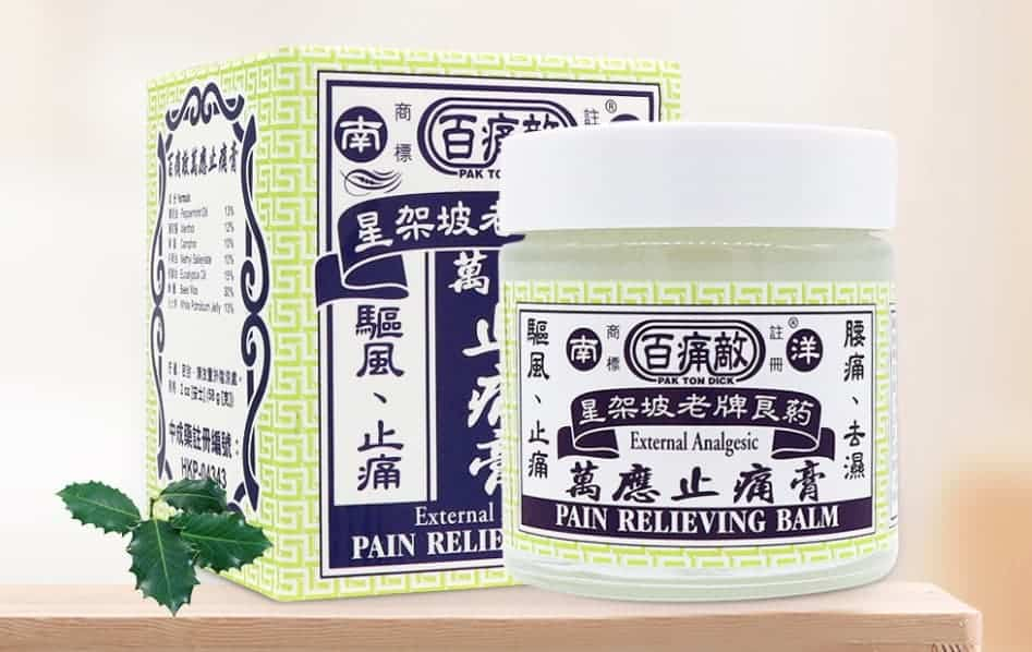 Electric Medicated Balm Reviews – Does It Really Relieve Pain