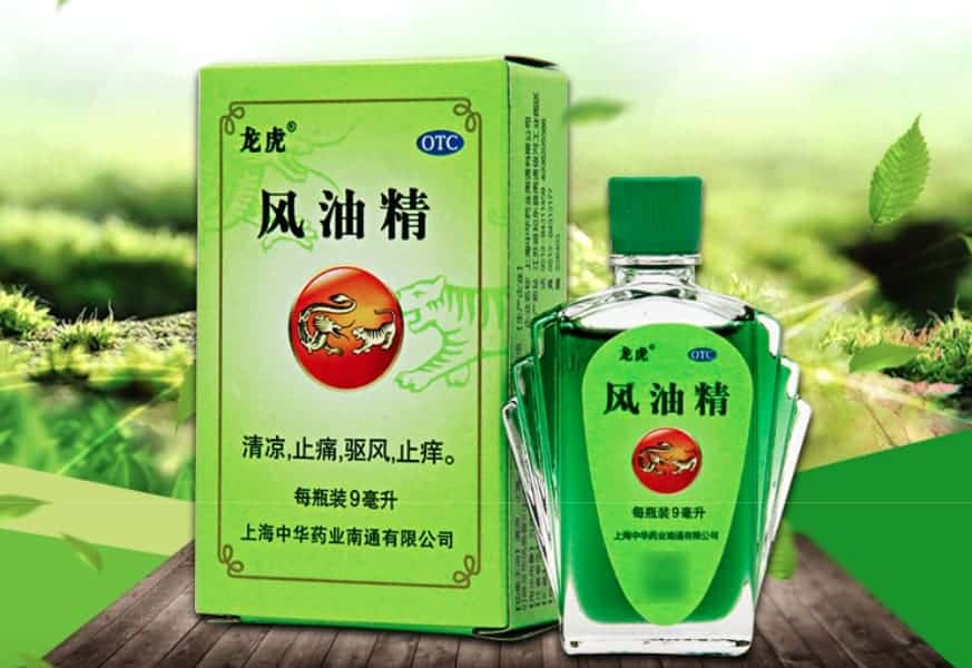 Feng You Jing Review – The Best Analgesic Medicated Oil