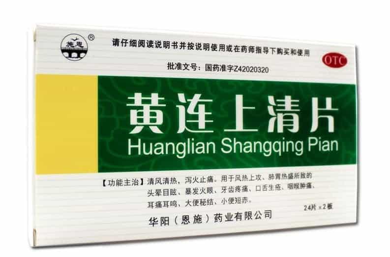 Huang Lien Shang Ching Pien Reviews – Best Upper Respiratory Herbal Supplement