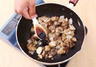 Three Cup Chicken Recipe step7